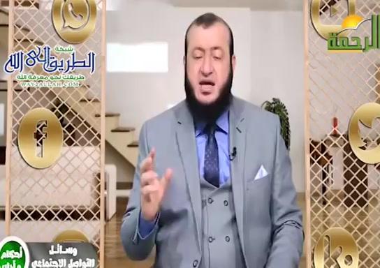 التعصبالفكرى(23/5/2020)ادابواحكاموسائلالتواصلالاجتماعى