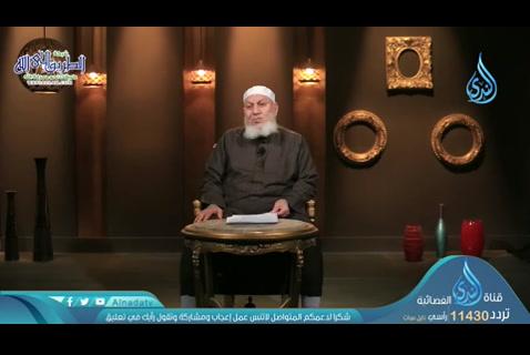 الحلقة29-حوضالنبي(صلىاللهعليهوسلم)-محطةوصول
