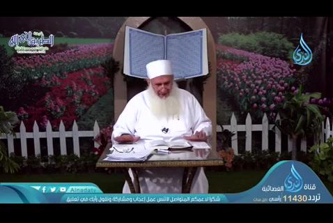 الحلقة28-تدبروخواطرفيالجزءالثامنوالعشرون-حبلاللهالمتين