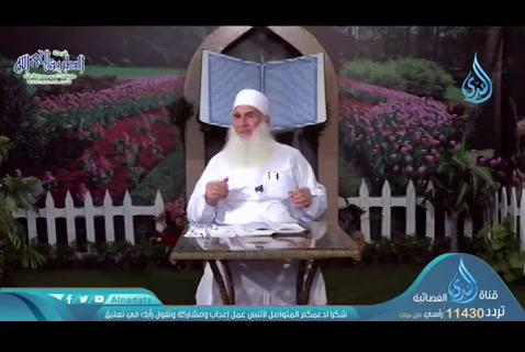الحلقة29-تدبروخواطرفيالجزءالتاسعوالعشرون-حبلاللهالمتين