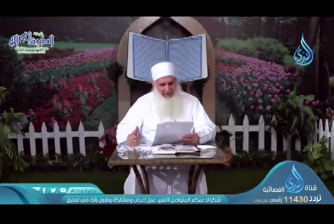 الحلقة30-تدبروخواطرفيالجزءالثلاثون-حبلاللهالمتين