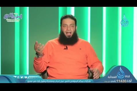 الحلقة25-تربيةالنبيصلىاللهعليهوسلمبالرفق-كنمربيًا