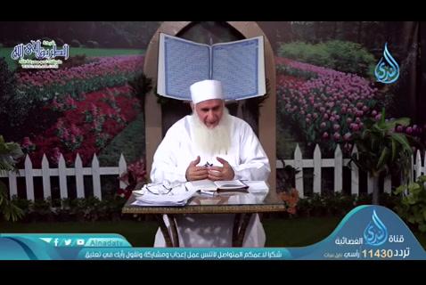 الحلقة26-تدبروخواطرفيالجزءالسادسوالعشرون-حبلاللهالمتين