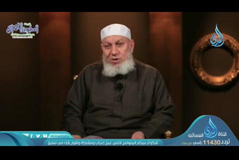 الحلقة27-العرضوالحساب-محطةوصول