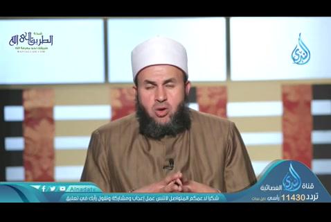 معنىالأخلاقوأقسامها(24/04/2020)جليسالنبيﷺ