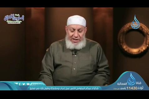 الحلقةالخامسة-الموتكفارة-محطةوصول