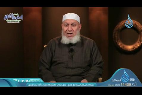 الحلقة26-النفخوالبعثوالحشر-محطةوصول