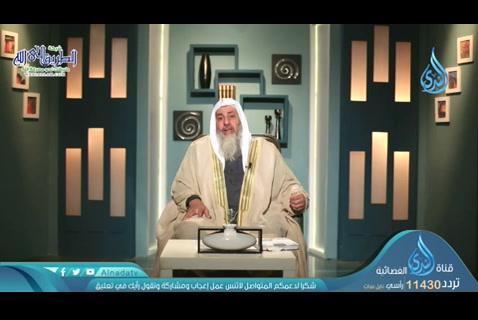 الحلقة16-العدلفيالهبات-يابني