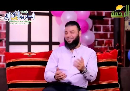 العيدفرحة-عيدالفطر1441هـ