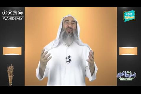 (30)فرحةالعيد(بدايةالهداية)
