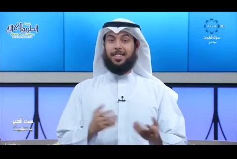 (17)كيفتحافظالنعمةمنالزوال؟(كلاممربح)