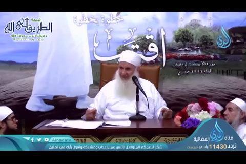 بذلالوسعوعدمادخارالطاقةح7-اقترب..خطوةبخطوة