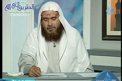 علمعبداللهبنعمروبنالعاص3ح59(6-4-2020)الجيلالفريد