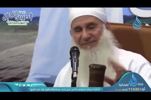 شروط توحيد المحبة ح13 - اقترب .. خطوة بخطوة