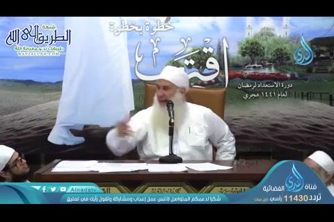 المؤمنالموفقح15-اقترب..خطوةبخطوة