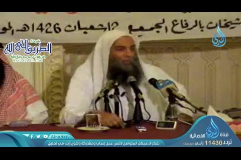 محاضرة نادرة بعنوان التوحيد الخالص