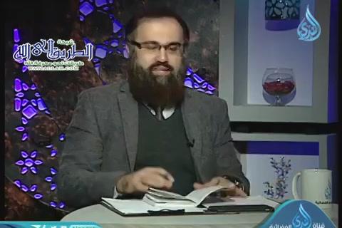 حديثمنعادىليوليًا-مجلسالحديثح20-مجالسالعلم3