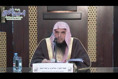 المجلس-2-شرحفضلالإسلاملفضيلةالشيخد.عبدالعزيزبنمحمدالسعيد(1441523هـ)
