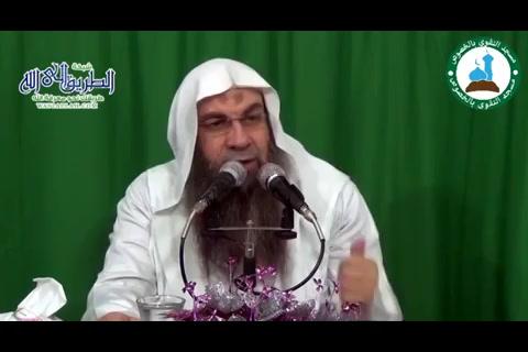 قصةالحسينرضياللهعنه(4)قصةالحسينرضياللهعنه
