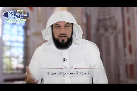 سورةالقلمح72(48-نهايةالسورة)الفرقان