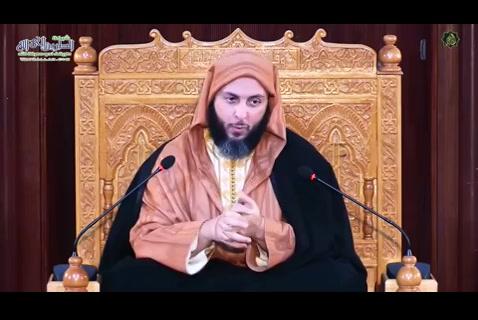 225 - درس رائع حول فضل   لا اله الا الله - شرح الموطأ للإمام مالك