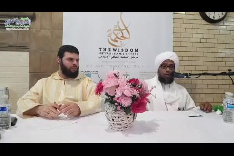 حال السلف في رمضان  - البرنامج الدعوي بمدينة بيرمنغهام - بريطانيا