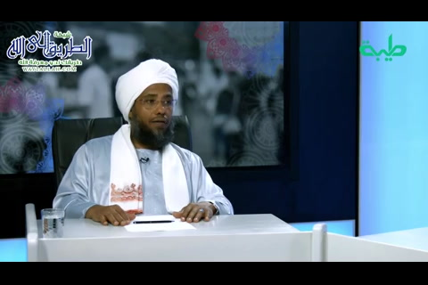 ( 44) إكرام المسلم ميتا 2 - الدين والحياة