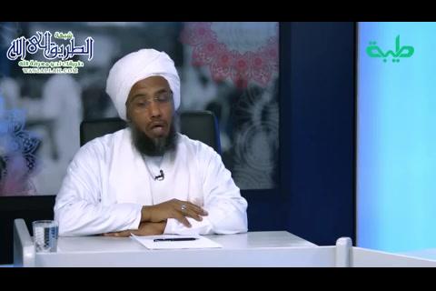 ( 67) التدبر  - الدين والحياة