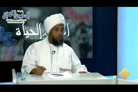 ( 2)   التصرف في المال العام 1 - الدين والحياة