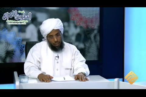 (30) التلاعب بالدين - الدين والحياة