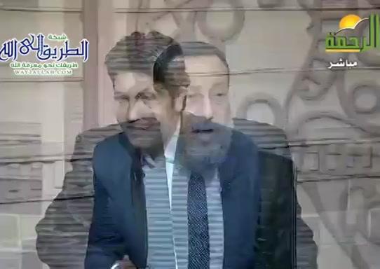 ماهىامالصبيان(15/6/2020)الملف