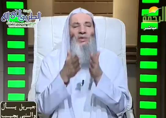 معنىالعبادة(17/6/2020)جبريليسألوالنبييجيب