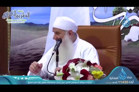 شعبان شهر خطر ح21 -  اقترب .. خطوة بخطوة