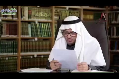الدرس(7)آدابالمشيإلىالصلاة4-البناءالعلمي