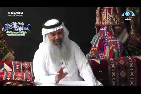 الحلقه137-مجلسالطيبين