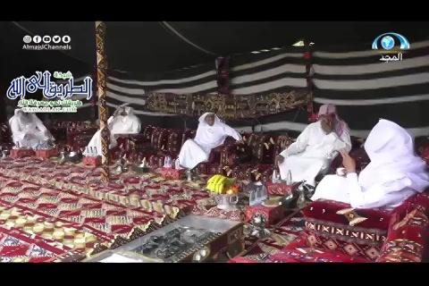 الحلقه138-مجلسالطيبين