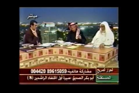 الحلقه 8 الجزء 2 سيرة أبو بكر الصديق   (سير الخلفاء الراشدين)
