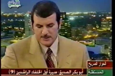 الحلقه 9الجزء 1 سيرة أبو بكر الصديق   (سير الخلفاء الراشدين)