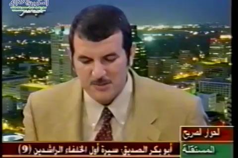 الحلقه 9 الجزء 3 سيرة أبو بكر الصديق   (سير الخلفاء الراشدين)