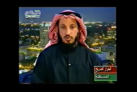 الحلقه 9الجزء 2 سيرة أبو بكر الصديق   (سير الخلفاء الراشدين)