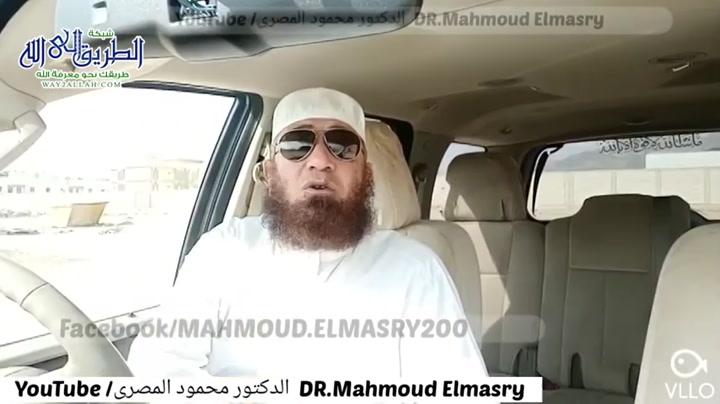 وعيدٌ شديدٌ لمن تَتبَّع عورة مسلم - الصغائر و الكبائر