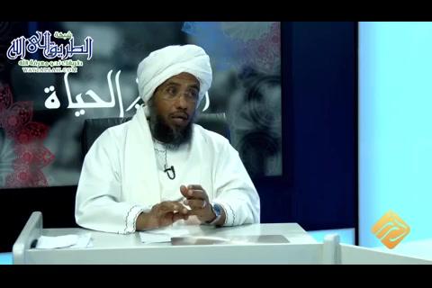 ( 10) صفقة القرن- الدين والحياة
