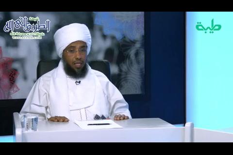 ( 65) علو الهمة 2- الدين والحياة