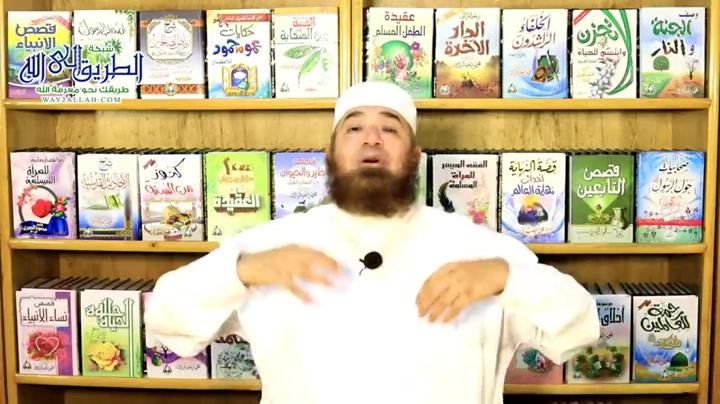 ماذا يفعل المسلم اذا شَعَرَ باقتراب أجلِه ؟ ( الإستعداد ليوم الرحيل )