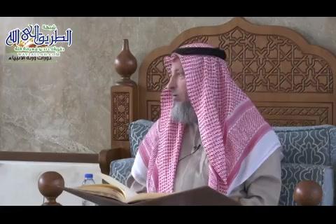 28- كتاب البيوع - شرح منهج السالكين للسعدي