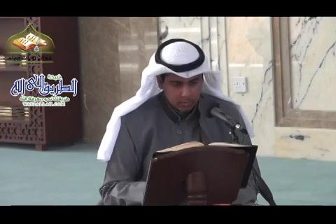 30 - باب الهبة والعطية والوصية  - شرح منهج السالكين للسعدي