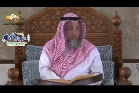 36 -كتاب البيوع -  باب إحياء الموات - شرح منهج السالكين للسعدي