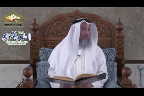 38 - باب الأيمان والنذور  - شرح منهج السالكين للسعدي