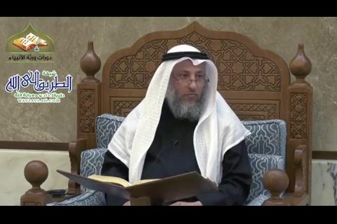 104- كتاب الديات  (1) شرح دليل الطالب