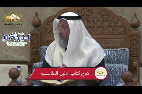 110- كتاب التعزير 1 - كتاب الجنايات والحدود